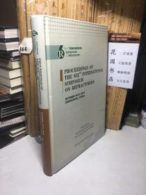 第六届国际耐火材料会议论文集
