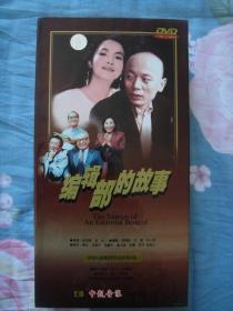 二十五集电视剧《编辑部的故事》 9DVD