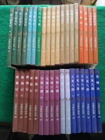金庸作品全集(12种36册)每套都有1本带标志,原箱包装已开封有翻阅,1994年1印,1999年2版,2001年北京重印。