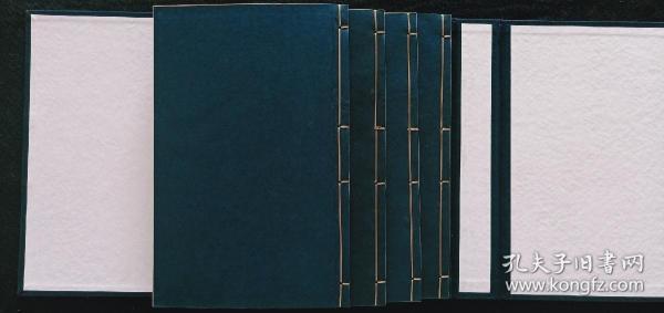 《皇清经解之尚书集注音疏》,一函四册,卷398~403。有补后衬。带函套。