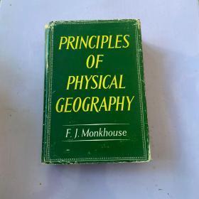 原则的物理的地理英文版图文对照