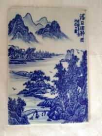 浩然斋集瓷之七:青花山水瓷板画《落日回归图》
