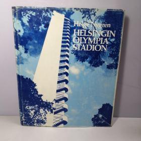 HELSINGIN OLYMPIA STADION;STADIONRAKENNUS 1938-1978