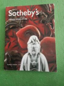 Sothebys    CHINESE    WORKS   OF   ART