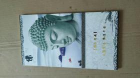 天籁梵音 4CD