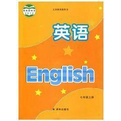 苏教版初中英语书7七年级上册教材课本教科书译林出版社