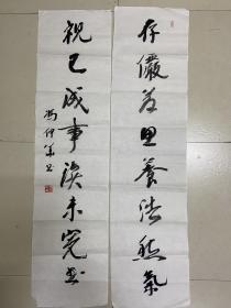 冯仲华书法