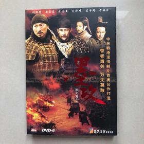 墨攻正版DVD9,广东音像出版社发行,广东盈艺经销