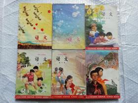 八零后六年制小学语文课本十二册12本全套合售 未用 精品