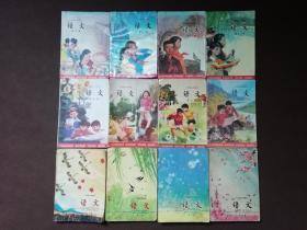 实拍图 80年代小学语文课本全套12册  品相好 基本上未使用