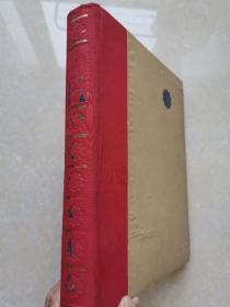 《中国民歌》(1959年1版1印,16开精装,2000册)