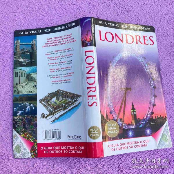 LONDERS