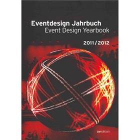 Event Design Jahrbuch 2011/2012
