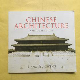 Chinese Architecture:A Pictorial History(英文原版)无勾画