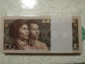 全新8001四版一角纸币一刀100张连号