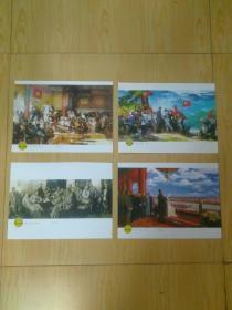 毛主席各个时期油画四张合售。井冈山会师、古田会议、遵义会议、开国大典。