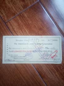 1932年美国花旗银行在上海分行支票一张。