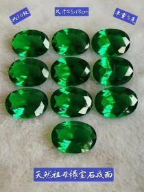 天然祖母绿宝石戒面。宝石质地细腻,色彩艳丽,荧光漂亮,花纹清晰。包浆浓郁,保存完好220一个