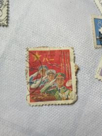 义务兵邮票,红军邮