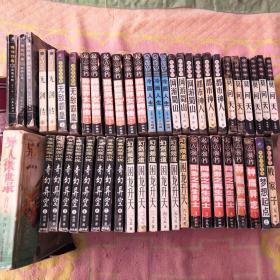 05、06年奇幻玄幻小说