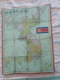 朝鲜形势地图。