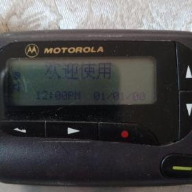 老式摩托罗拉汉字传呼机正常使用