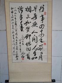 江苏宜兴人苏州大学王健法学院老教授潘抱存书法书画作品3幅合售,2幅字1幅与夫人马毓萃合作国画,详见图片与描述。