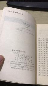 豫剧骄子 豫剧名家孟祥礼研讨会 光盘10张DVD