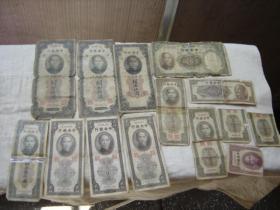 民国纸币一些
