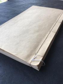 《官子谱》全书共计2册全,重修本,有大量围棋谱,图画清晰精致,刊印精良,品相上佳。