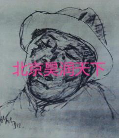 1940年国立中央大学教授吴作人战时速写 4幅