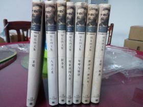 福克纳文集 只有五本。