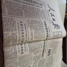 1980-1983报纸共80多张