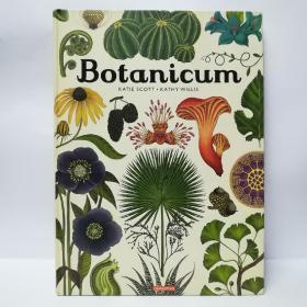 Botanicum  小语种