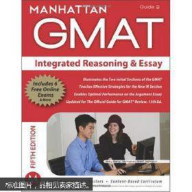 Integrated Reasoning and Essay GMAT Strategy Guide, 5th Edition