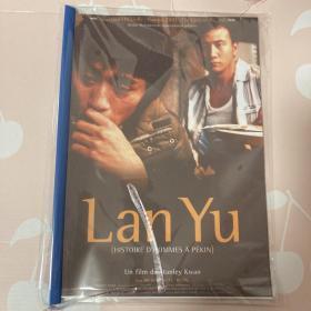 蓝宇 北京故事 打印版A4 刘烨 胡军 军烨