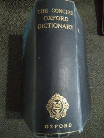 《牛津英语大词典》