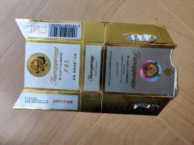 烟标:芙蓉王(硬金竖版版)