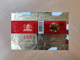 烟标:黄鹤楼(软装横版)特质精品
