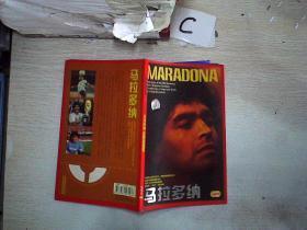 马拉多纳(无盘)
