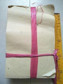 毛边纸(大概400张左右)