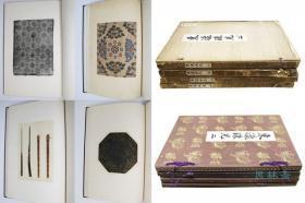 东瀛珠光 卷1-5 明治时代珂罗版400图 正仓院宝物的首次现世 日本宫内厅皇家藏本