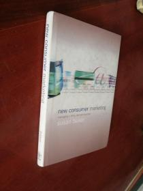 New Consumer Marketing: Managing a Living Demand System 新消费者营销:管理生活需求体系