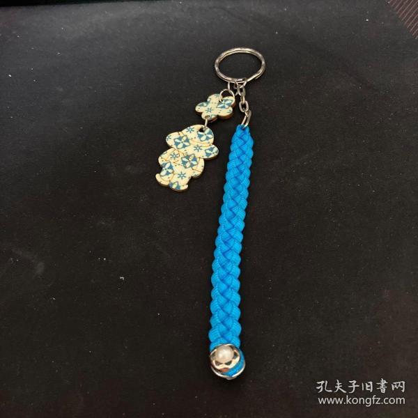 彩带编织钥匙链(海蓝色)