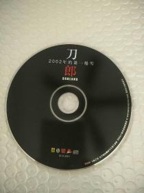 刀郎 2002年的第一场雪 (裸盘1张)