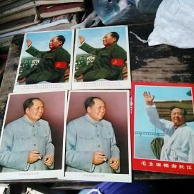 我们伟大的领袖毛主席