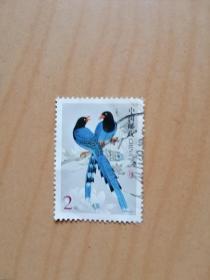 """普通邮票""""中国鸟2元""""9枚(合售5元,也可单枚选购,每枚1元)"""