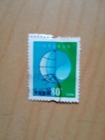 """普通邮票""""珍惜生命之水80分""""14枚(合售7元,也可单枚选购,每枚1元)"""