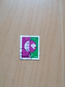 """普通邮票""""防止大气污染80分""""14枚(合售7元,也可单枚选购,每枚1元)"""