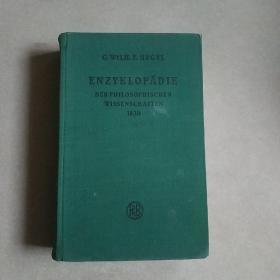 Enzyklopadie Der Philosophischen Wissenschaften Im Grundrisse (1830)1959年德文原版